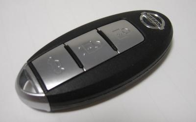 intelligent car key